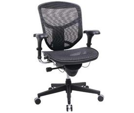 Product Recall Alert: Office Depot Chair recalled due to injury hazard