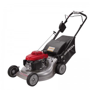 Walk-Behind Honda Lawnmowers Recalled for Laceration Hazards